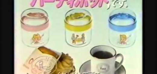ミスドCM なつかCM ダウンタウン浜田・松本&片桐はいり パーティーカップキャンペーン 懐かしいと思ったらシェア!